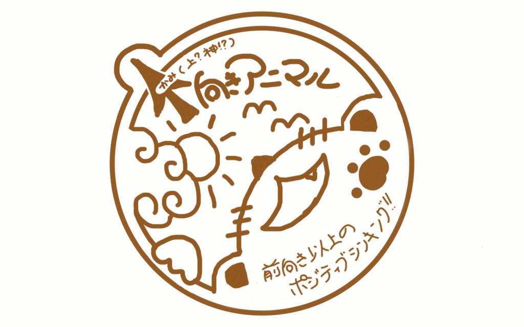 f:id:maemukinosusume:20180202175302p:plain