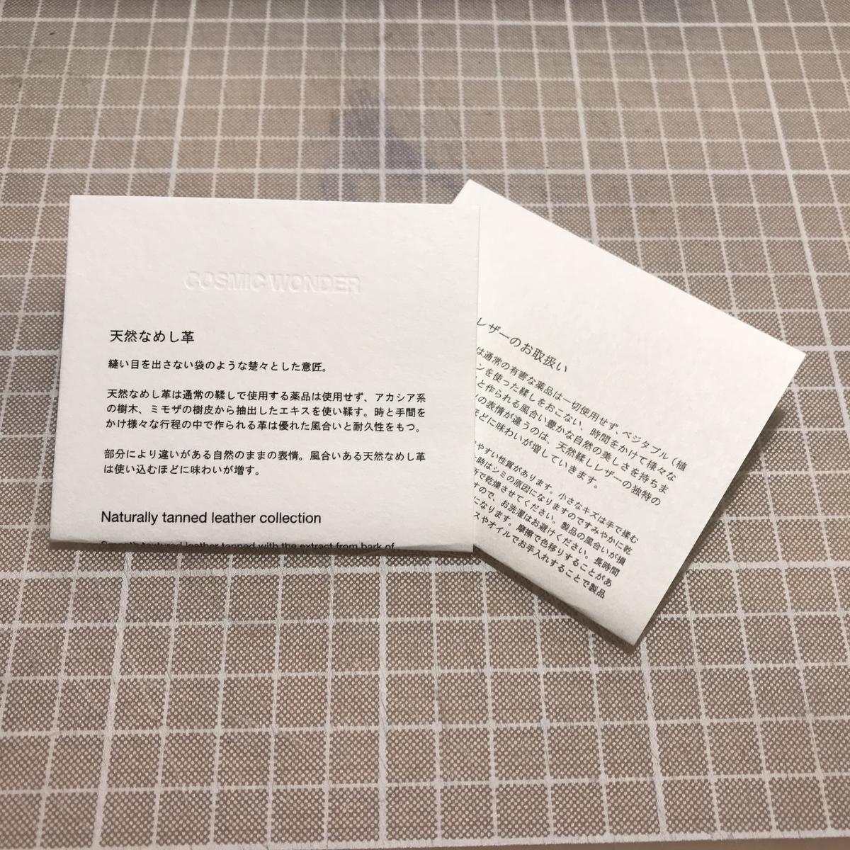 f:id:maenishi:20190609222130j:plain