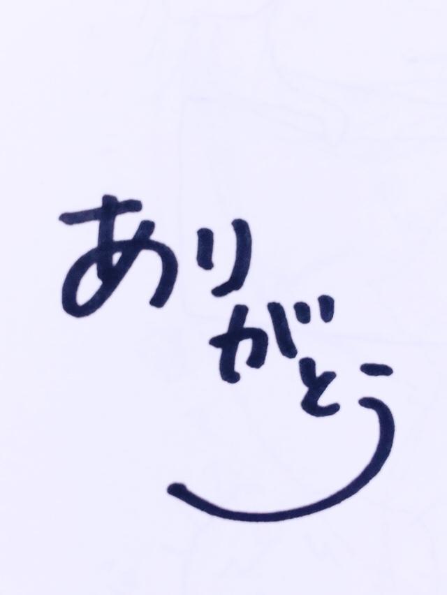 f:id:maenoginko:20180401233444j:plain
