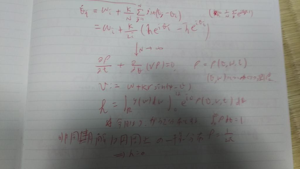 f:id:maestro_L_jp:20171002003350j:plain