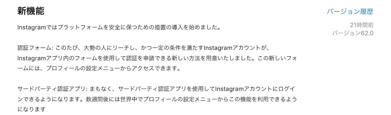 f:id:maetaka107:20180911190616j:image