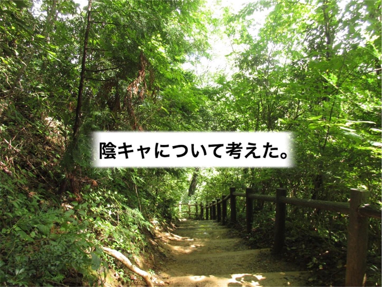 f:id:maetaka107:20180912041633j:image