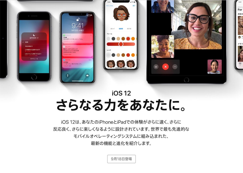 f:id:maetaka107:20180913055723j:image
