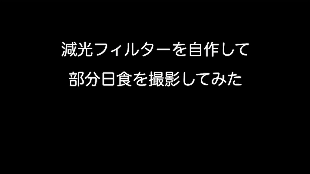 f:id:maetaka107:20190106140129j:image