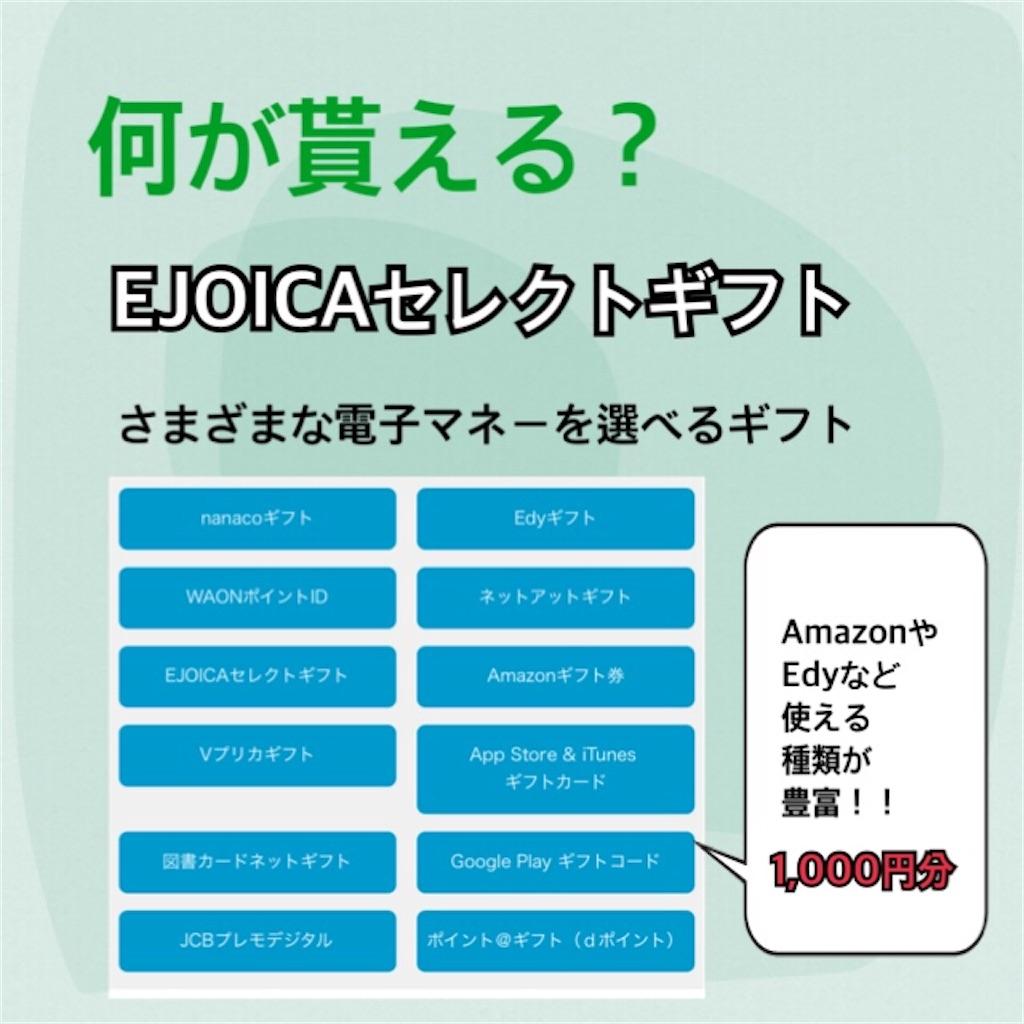 f:id:maetetsu74:20200212225334j:image