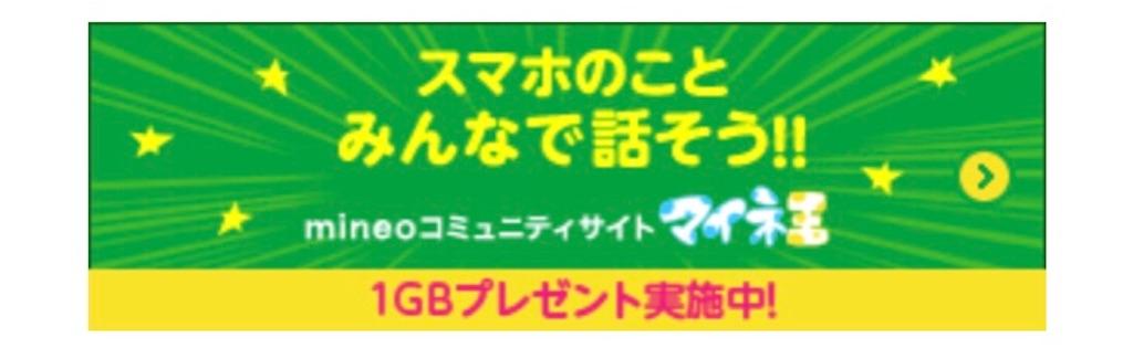 f:id:maetetsu74:20200213075328j:image