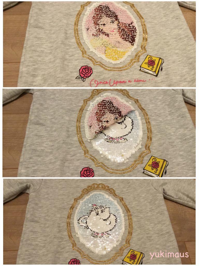 ドイツで流行りのリバーシブルスパンコール付きTシャツ