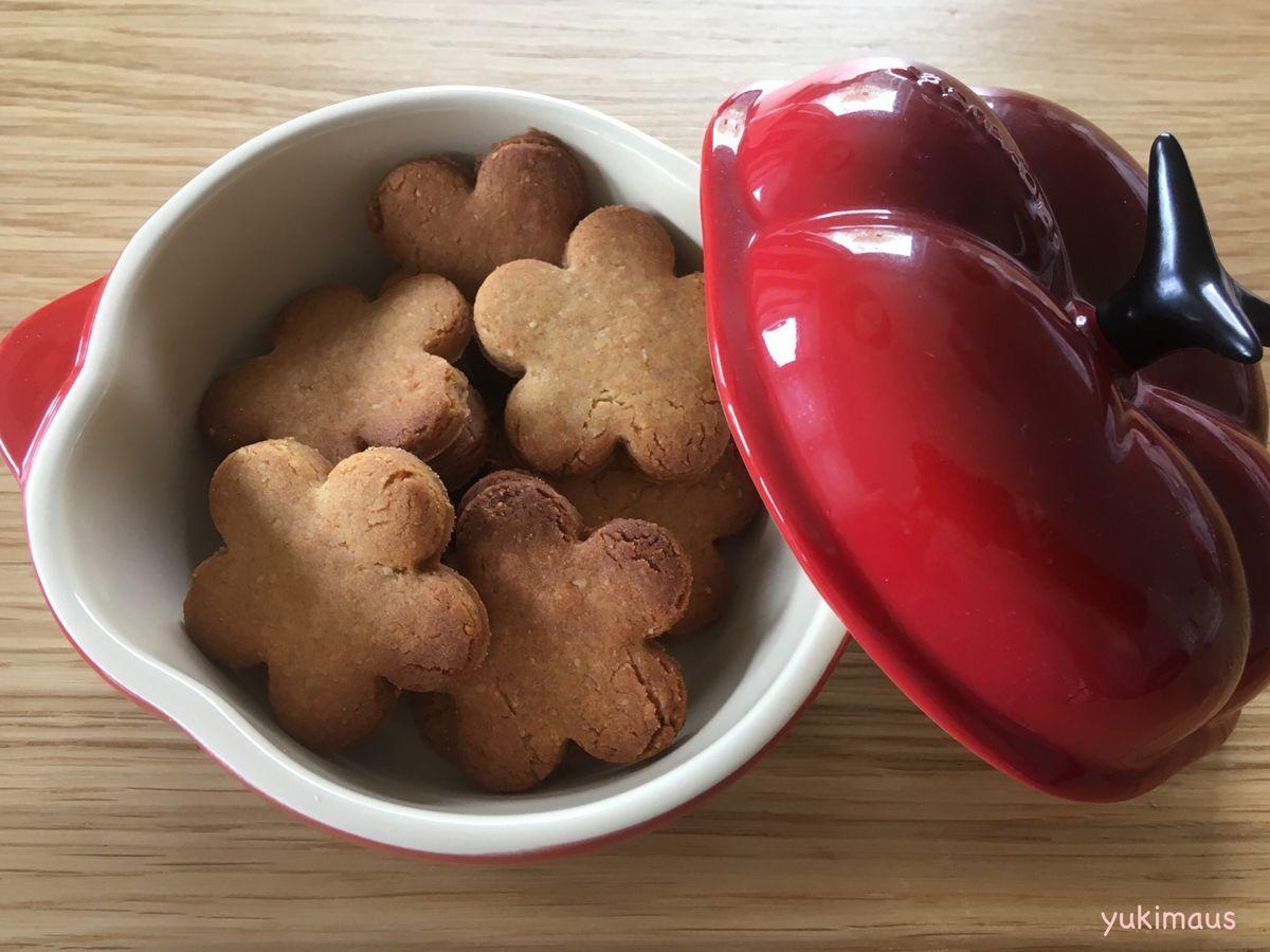砂糖なし、たまごなし米粉クッキー