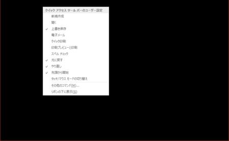 f:id:maeyan:20140517105953p:image