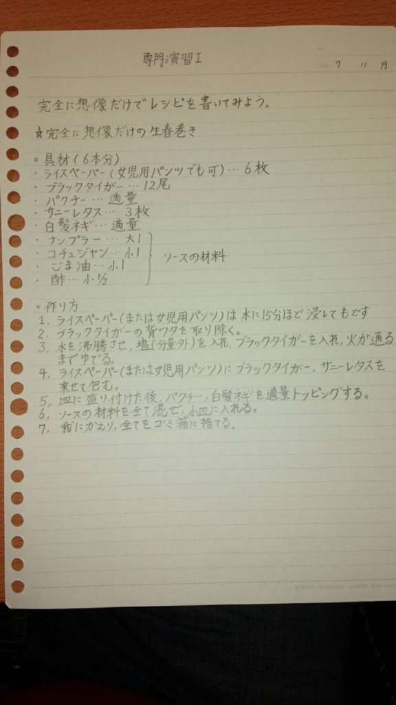 f:id:maeyan8181:20171115221746j:plain