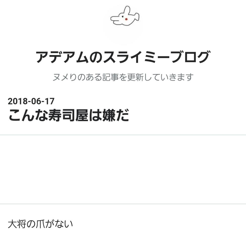 f:id:maeyan8181:20190111184633p:plain