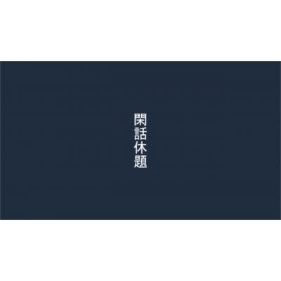 f:id:maeyan8181:20210504221308j:plain