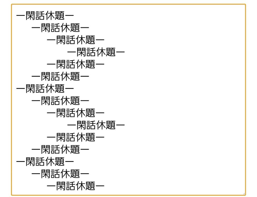 f:id:maeyan8181:20210504223915p:plain