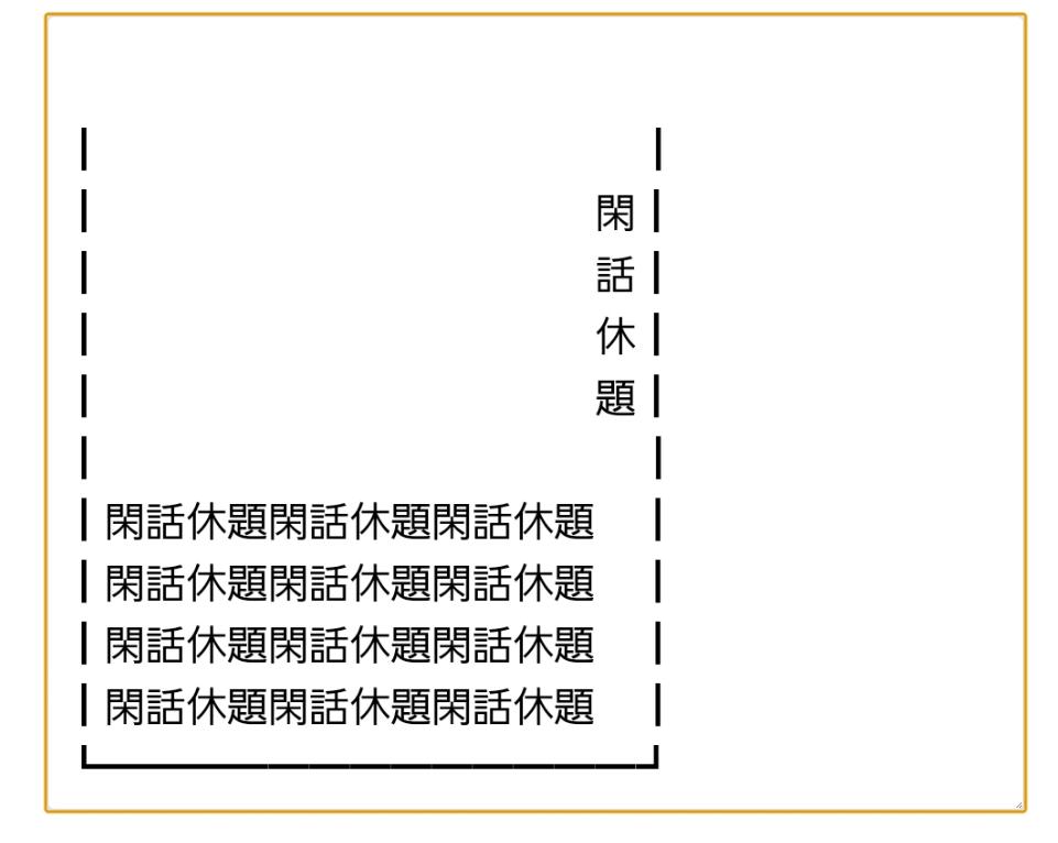 f:id:maeyan8181:20210504223953p:plain