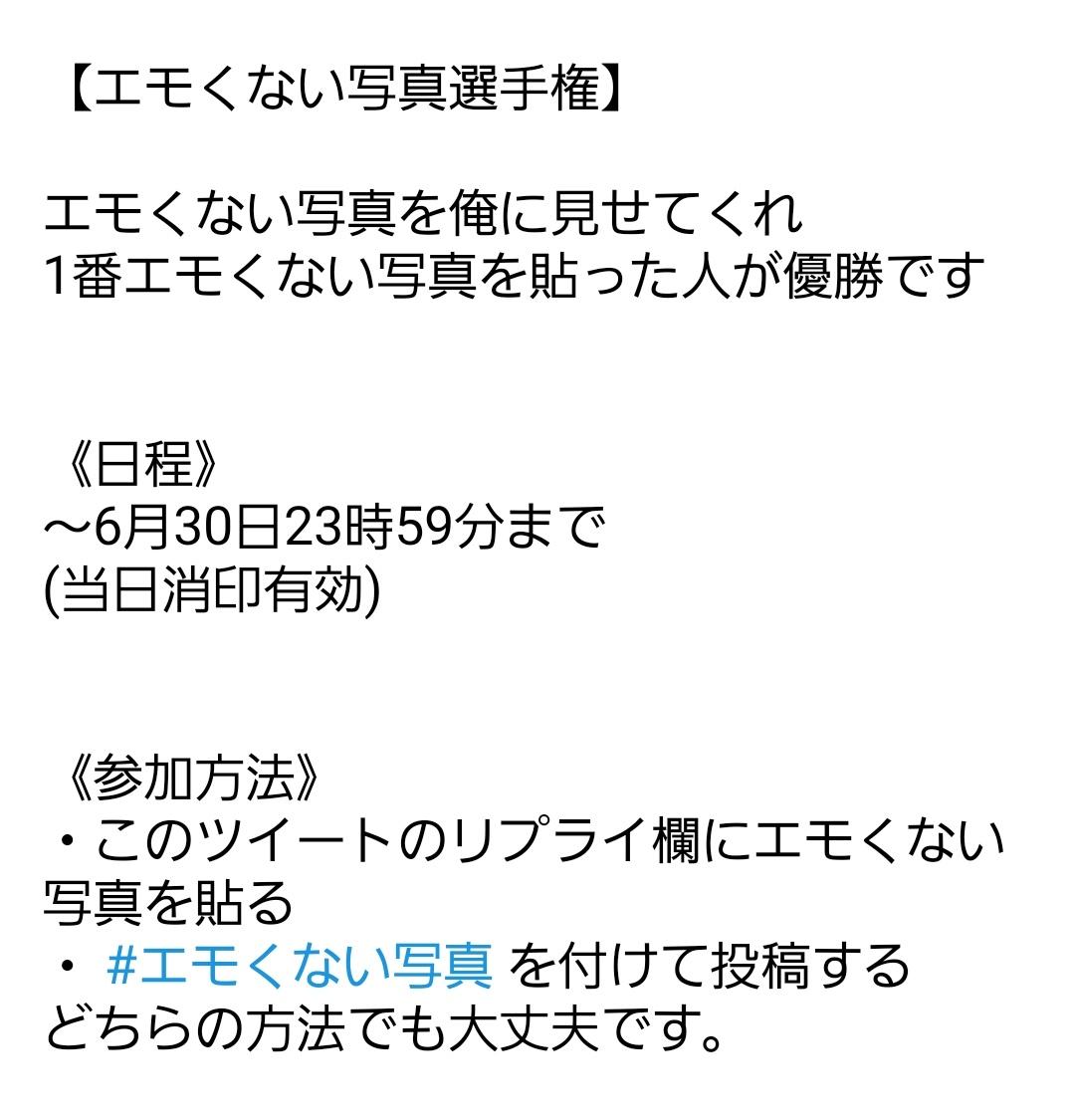 f:id:maeyan8181:20210925200619j:plain