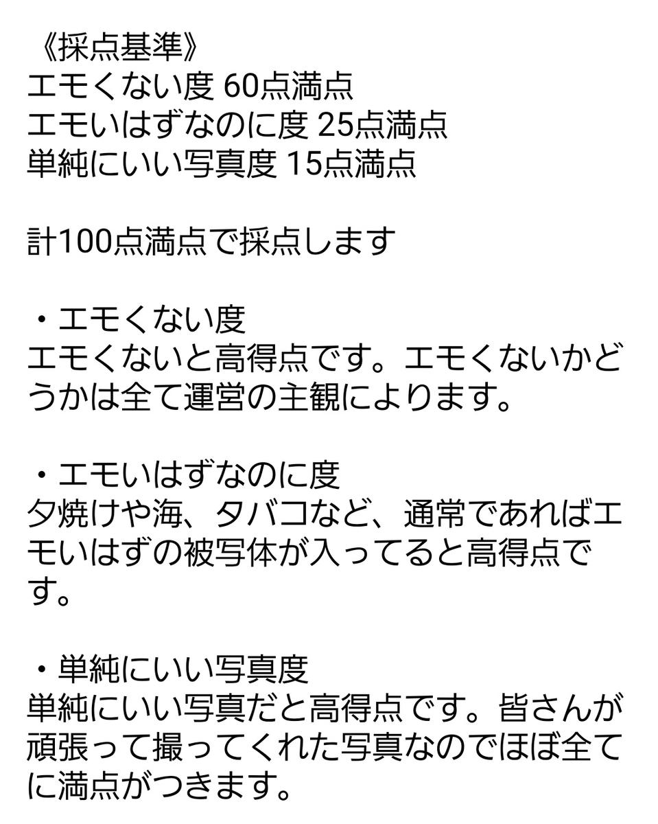 f:id:maeyan8181:20210925200646j:plain