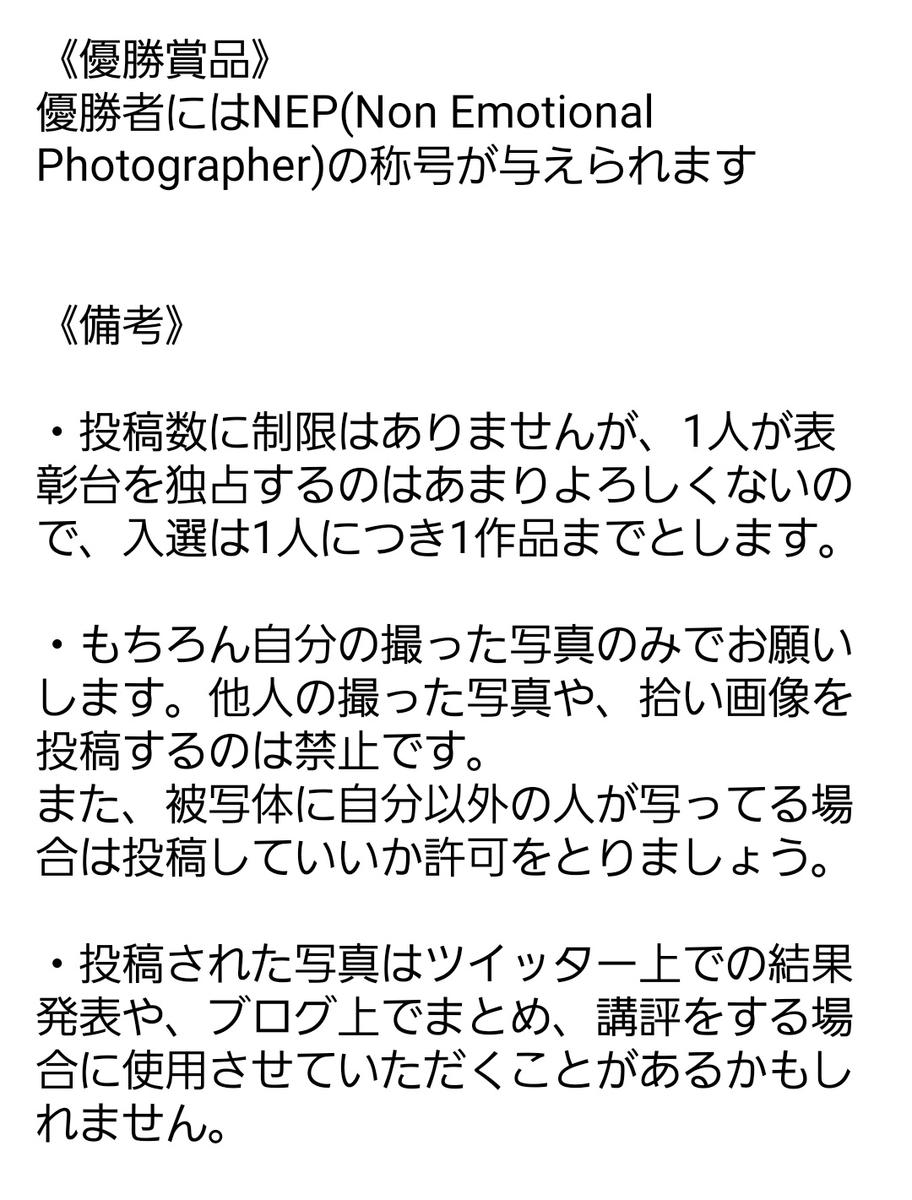 f:id:maeyan8181:20210925200656j:plain