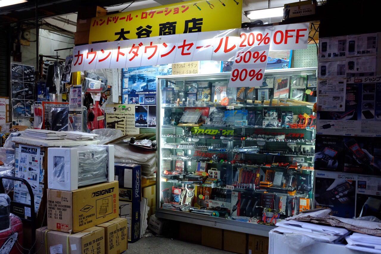 f:id:mafukuda3:20181215202521j:image
