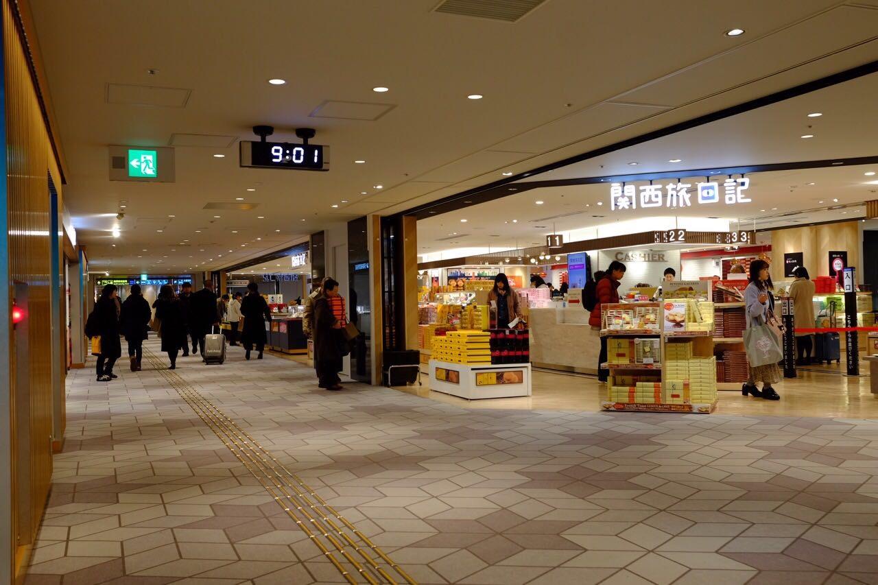 f:id:mafukuda3:20181216105015j:image
