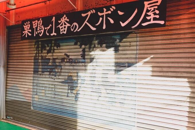 f:id:mafukuda3:20190104105232j:image