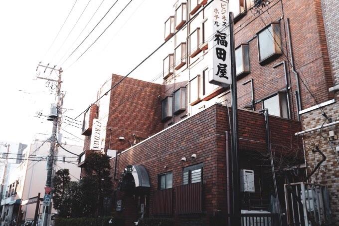 f:id:mafukuda3:20190104121240j:image