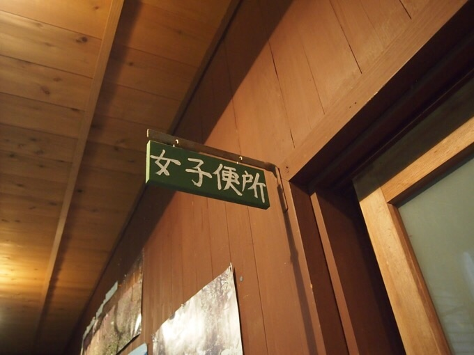 f:id:mafukuda3:20190105231713j:image