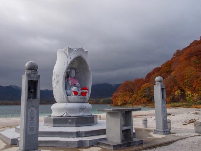 f:id:mafukuda3:20190106110107j:image