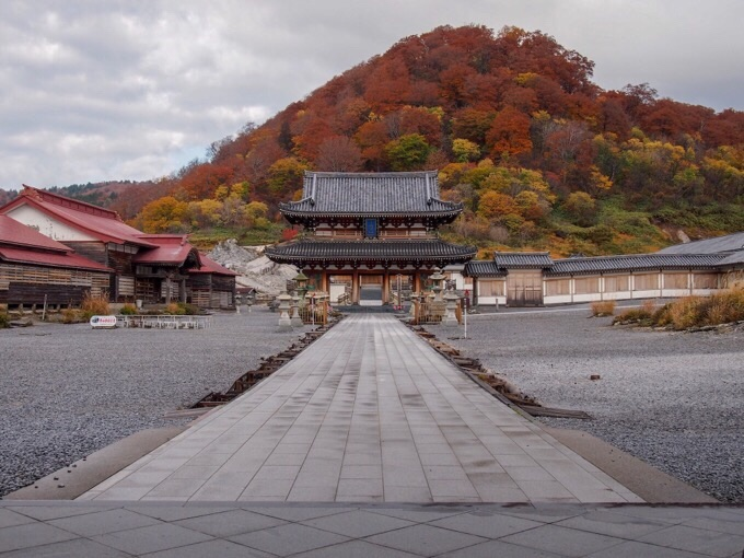 f:id:mafukuda3:20190106110126j:image