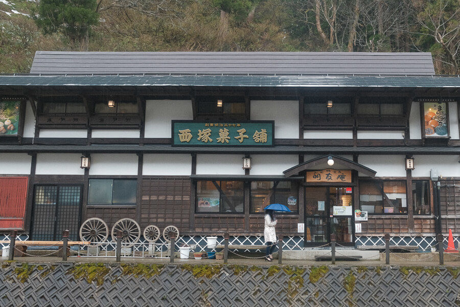 f:id:mafukuda3:20190523201252j:plain