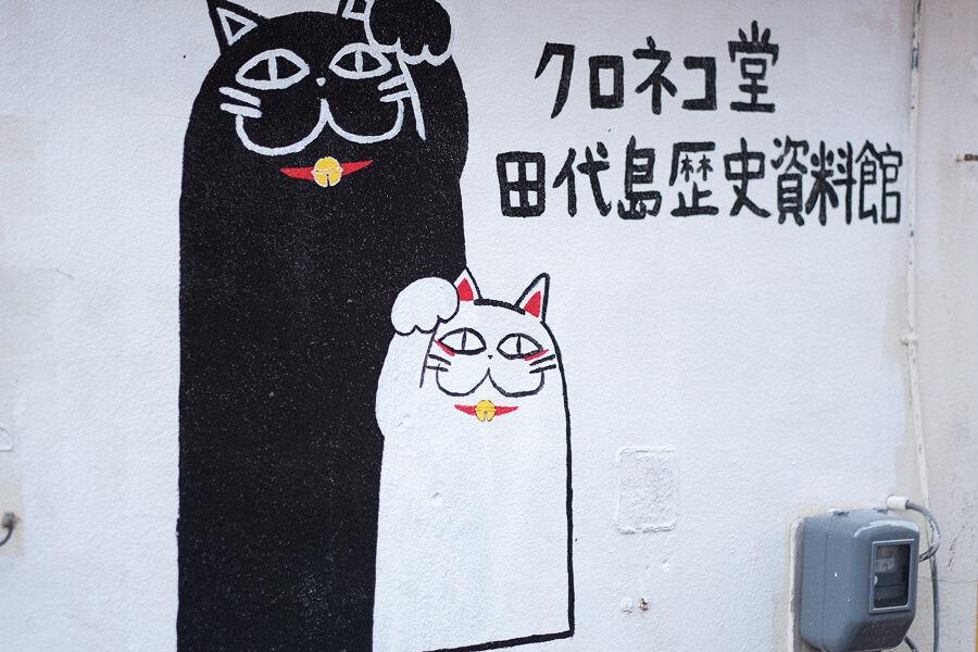 f:id:mafukuda3:20190526151213j:plain
