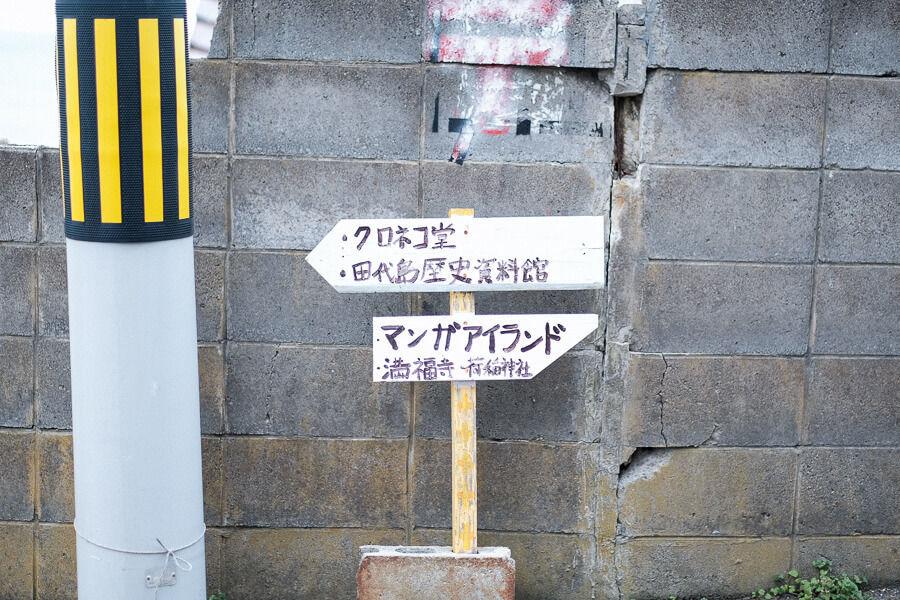 f:id:mafukuda3:20190526151216j:plain