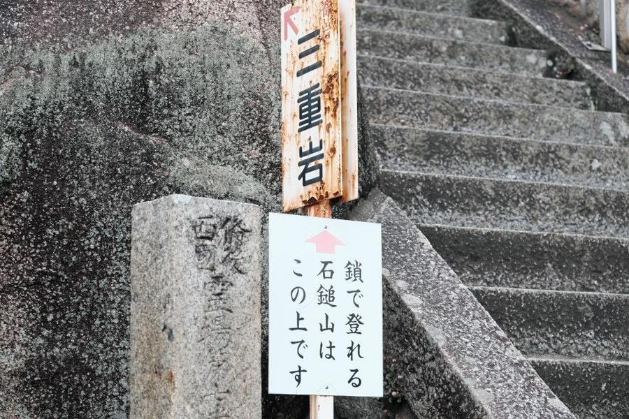 f:id:mafukuda3:20200113221125j:plain