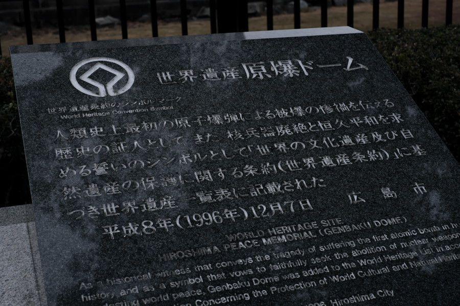 f:id:mafukuda3:20200116231307j:plain