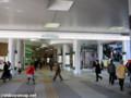 f:id:mafuminmin:20080207091419j:image:medium
