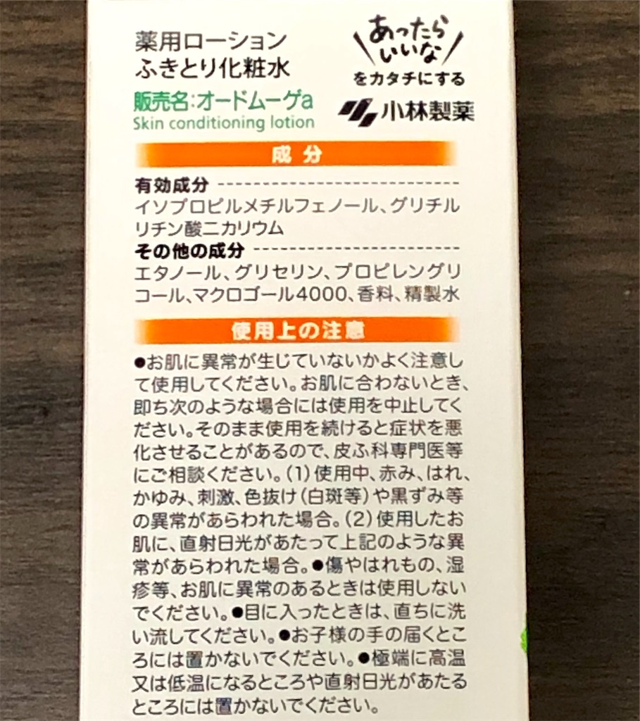 f:id:mafumura:20181223163151j:image