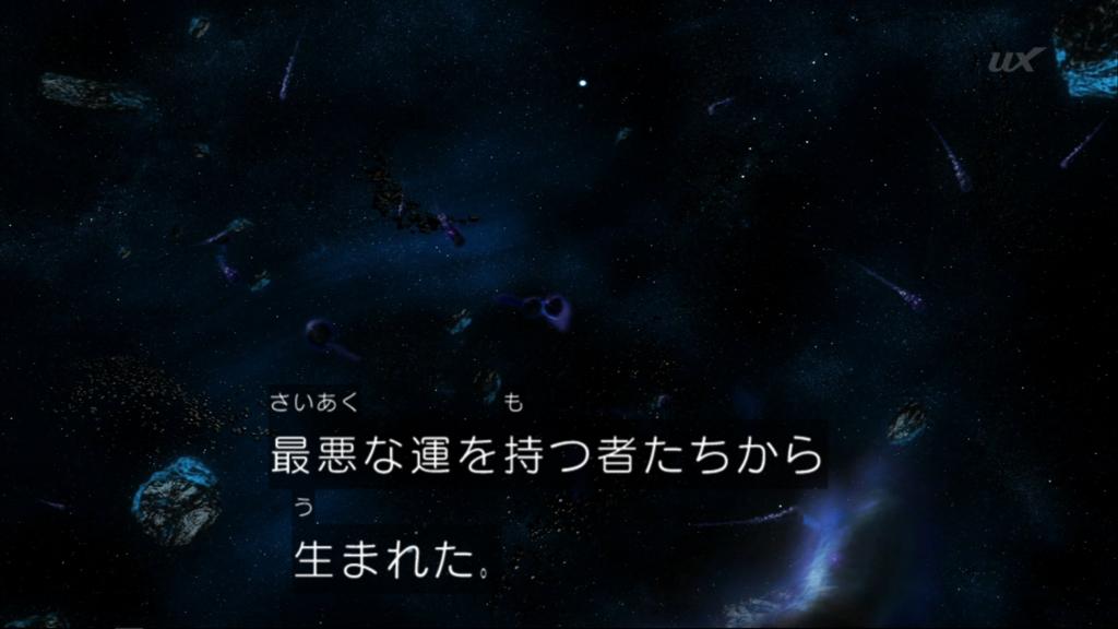 f:id:magaorochi:20180204150629j:plain