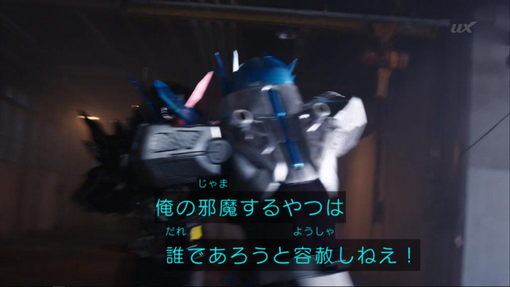 f:id:magaorochi:20180204203147j:plain