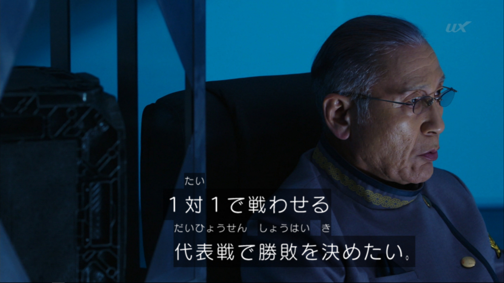 f:id:magaorochi:20180204203732j:plain