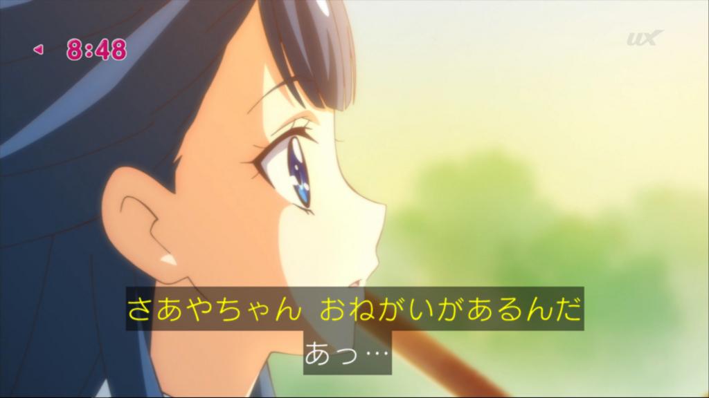 f:id:magaorochi:20180211120452j:plain