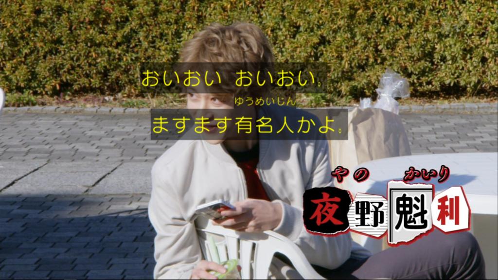 f:id:magaorochi:20180211161220j:plain