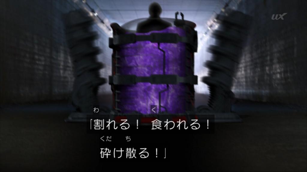 f:id:magaorochi:20180218170749j:plain