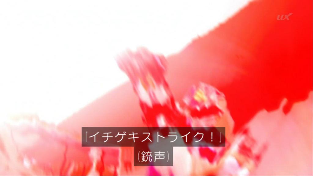 f:id:magaorochi:20180218221849j:plain