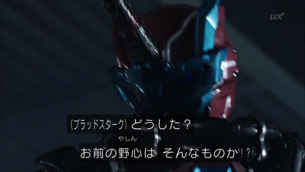 f:id:magaorochi:20180225194350j:plain