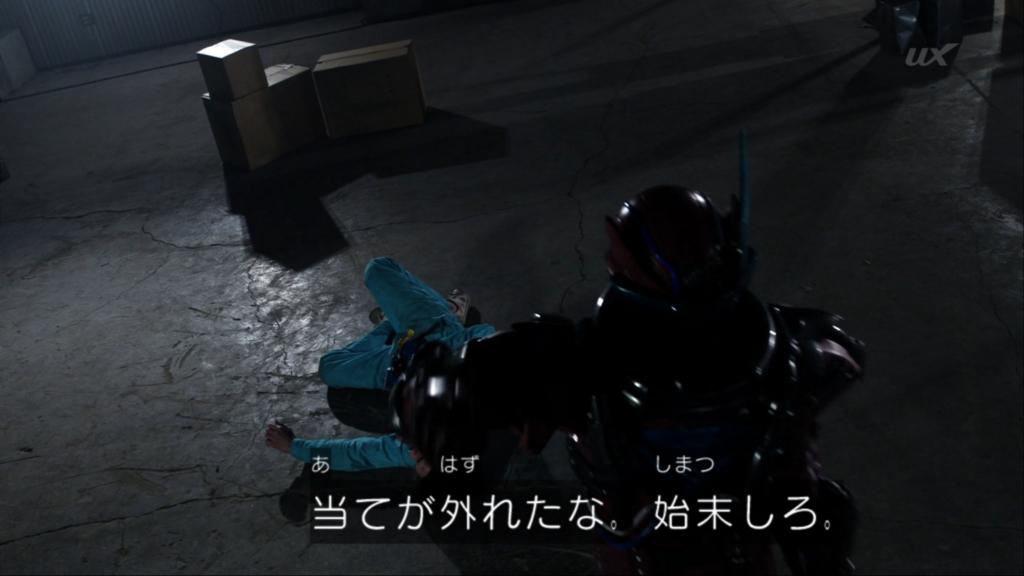 f:id:magaorochi:20180225194509j:plain