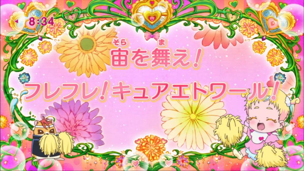 f:id:magaorochi:20180304133526j:plain