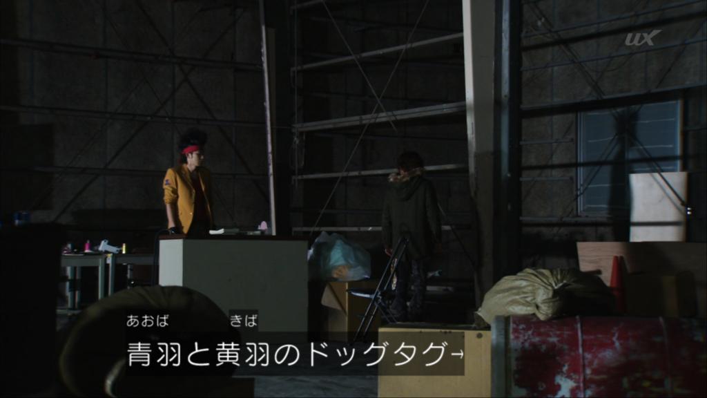 f:id:magaorochi:20180305214320j:plain