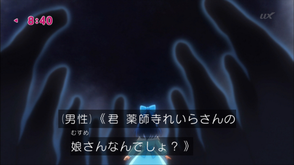 f:id:magaorochi:20180318120347j:plain