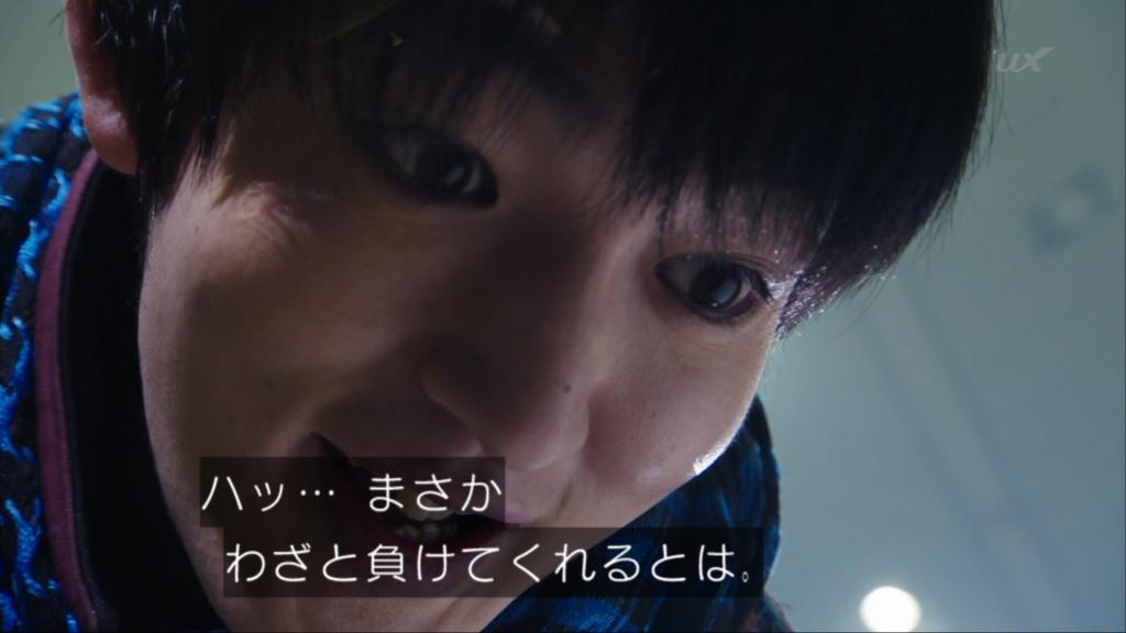 f:id:magaorochi:20180318171418j:plain