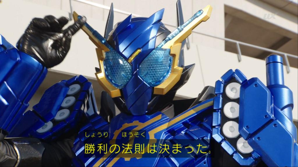 f:id:magaorochi:20180325152757j:plain