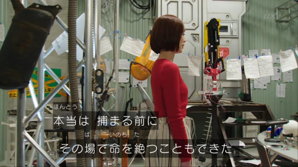 f:id:magaorochi:20180325153110j:plain